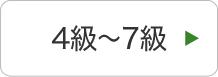 ImgTop28_2.jpg