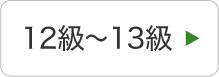 ImgTop28_4.jpg