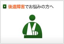 ImgTop3.jpg